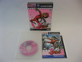 Viewtiful Joe (JAP)