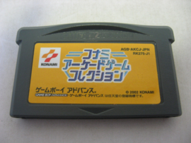 Konami Arcade Game Collection (JAP)