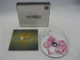 Final Fantasy IX (JAP)