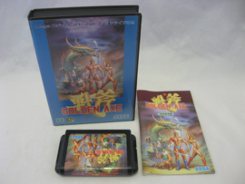 Golden Axe (JAP, CIB)