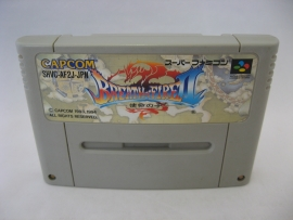 Breath of Fire II (SFC)