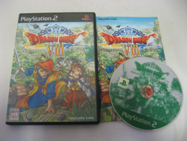 Dragon Quest VIII (JAP)