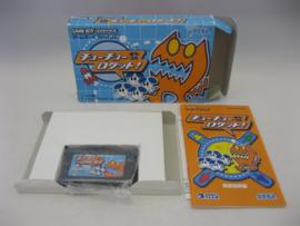 ChuChu Rocket! (JAP, CIB)