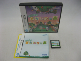 Animal Crossing - Wild World (JAP)