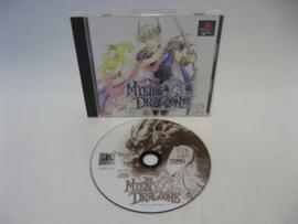 Mystic Dragoons (JAP)
