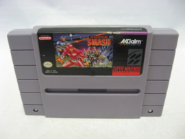 Super Smash TV (NTSC)