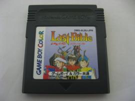 Last Bible (JAP)