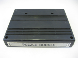 Puzzle Bobble (MVS)