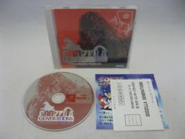 Godzilla Generations (JAP)