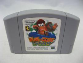 Diddy Kong Racing (JAP)