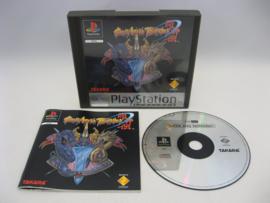 Battle Arena Toshinden - Platinum - (PAL)