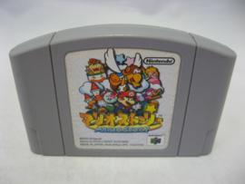 Mario Story / Paper Mario (JAP)