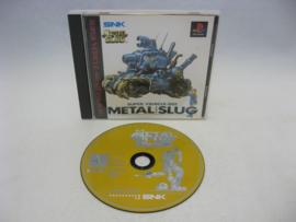 Metal Slug (JAP)