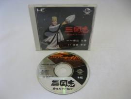 Sangokushi Eiketsu Tenka Ni Nozomu (PC Engine)