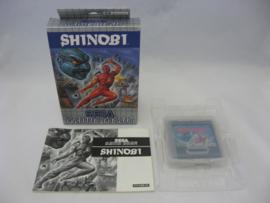 Shinobi (GG, CIB)