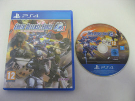 Earth Defense Force 4.1 - The Shadow of New Despair (PS4)