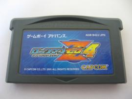 Rockman Zero 4 (JAP)