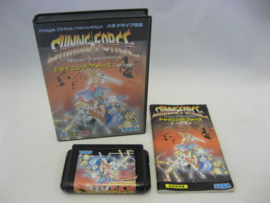 Shining Force - The Legacy of Great Intention (JAP, CIB)