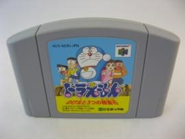 Doraemon Nobita to 3 Tsu no Seireiseki (JAP)