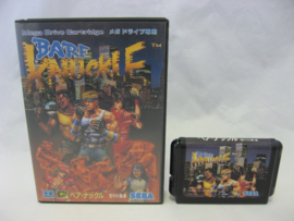 Bare Knuckle (JAP, CB)