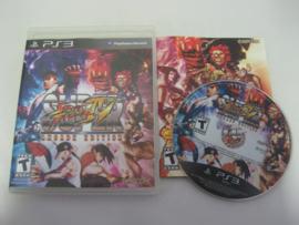 Super Street Fighter IV Arcade Edition (PS3, USA)