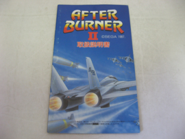 After Burner II *Manual* (JAP)