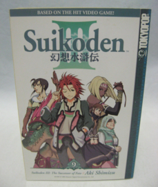 Suikoden III - Volume 9 - (Manga/Graphic Novel)