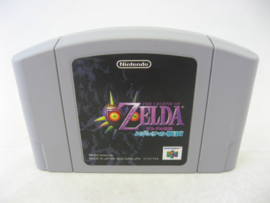 The Legend of Zelda: Majora's Mask (JAP)
