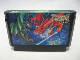 Dragon Scroll: Yomigaerishi Maryuu (FC)