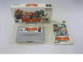 Super Famicom (Boxed)