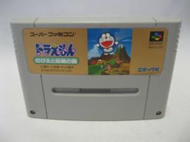 Doraemon - Nobita to Yousei no Kuni (SFC)