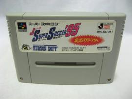 J-League - Super Soccer '95 (SFC)