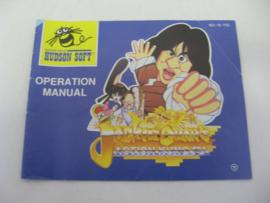 Jackie Chan's Action Kung Fu *Manual* (FRG)