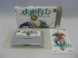 Emerald Dragon (SFC, CIB)