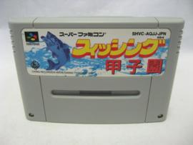Fishing Koushien (SFC)