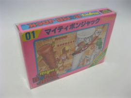1x Snug Fit Nintendo Famicom Box Protector