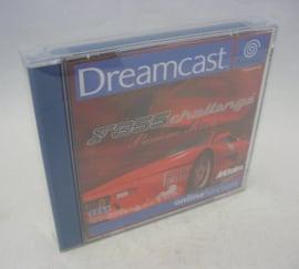 1x Snug Fit Sega Dreamcast Box Protector