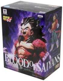Dragon Ball GT Blood of Saiyans Special Ver. 4 Vegeta Figure (New)