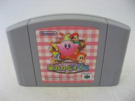 Hoshi no Kirby / Crystal Shards (JAP)