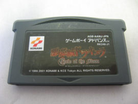 Castlevania - Circle of the Moon (JAP)