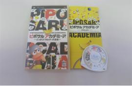 (Complete / CIB) Japan