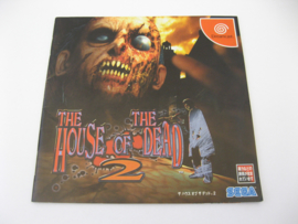 House of the Dead 2 *Manual* (DC, JAP)