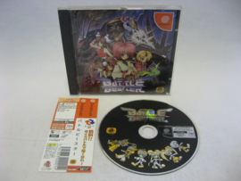 Battle Beaster + Spine (JAP)
