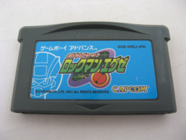 Rockman Battle Network Exe (JAP)