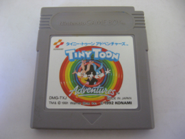 Tiny Toon Adventures (JAP)