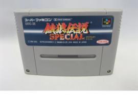 Super Famicom (Cart Only)