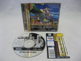 Virtua Fighter 2 + Spine (JAP)