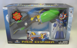Mega Man Ride Chaser incl. Axl Action Figure (New)