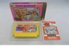 Famicom (Boxed / CIB)