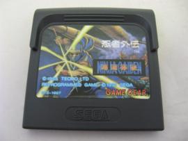 Ninja Gaiden (GG, JAP)